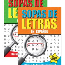 002-1340 Crucigrama-Sopas De Letras II (Puzzle Book)